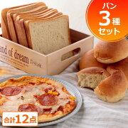 ダイエット ホワイト シリーズ ロールパン ミックス ローカーボ