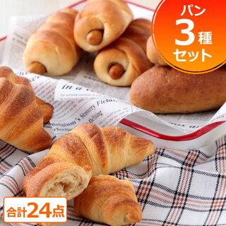 低糖質パン冷凍