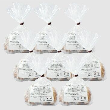 【送料無料】【糖質1個2.1g 食物繊維13g】『低糖質デニッシュチョコあんぱん (1袋32個入り) 』美味しい糖質制限食 糖質制限ダイエット 低糖質パン デニッシュパン 糖質制限食 糖質オフ 糖質カット 炭水化物 ダイエット食品 ダイエットフード ローカーボ ロカボ 冷凍パン