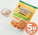 【送料無料】5袋セット パンdeスマートミックス 5kg (...