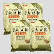 【送料無料】みたけ 失活大豆粉 500g×4袋セット 大豆粉(だいずこ) ソイパウダー【大豆粉】(低糖質 糖質制限 糖質オフ 糖質カット ダイエット食品 ダイエットフード)