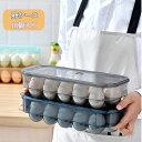 卵ケース 卵入れ 卵ボックス た...
