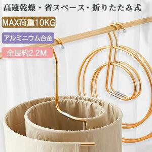 お風呂でシーツを干せる便利なハンガー