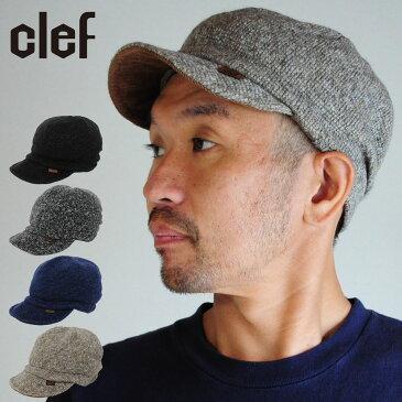 帽子 キャップ ニットキャップ メンズ レディース アウトドア CLEF クレ
