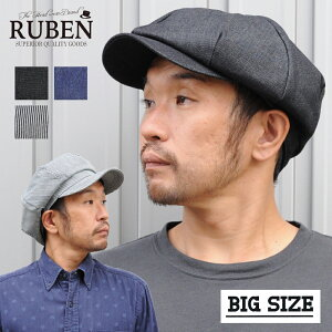 大きいサイズ 帽子 ビッグサイズ キャスケット デニム メンズ レディース ルーベン Ruben