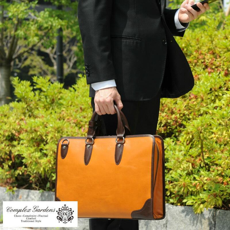 本革 ビジネスバッグ メンズ レザー 牛革 青木鞄 COMPLEX GARDENS ビジネスバッグ 止観 /ブリーフケース/日本製/A4/2way/おしゃれ/鞄/かばん/ 【楽ギフ_包装】:メンズバッグ T-style