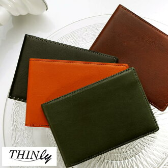 THINly flat-panel 2 fold wallet large flat-screen / men's and two men's bi-fold wallet / purses, none / cowhide leather leather / wallet / fold leather wallet / thin / made in Japan / father's day gifts and