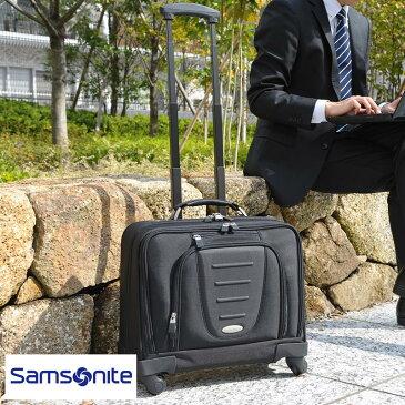 Samsonite サムソナイト ビジネス キャリーバッグ 4輪 MOBILE OFFICES 10392-1041 機内持ち込み キャリーケース ビジネス キャリー B4 出張用 横型 鍵付き 【あす楽対応】 【送料無料】