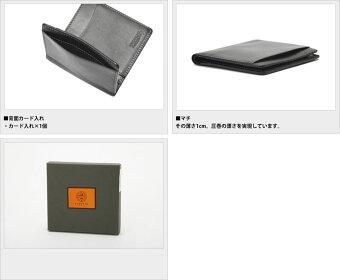 日本製二つ折り札入れショート