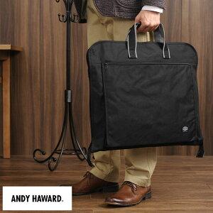 【ポイント2倍】 ANDY HAWARD ...