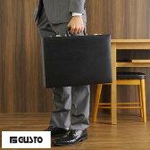 G-GUSTO ハードアタッシュケース B4対応 ブラック No.21213 /男性用 メンズ/アタッシェケース/ダイヤルロック/ビジネスバッグ/合皮/軽量/ビジネス/頑丈/鞄 かばん バッグ/ 【楽ギフ_包装】