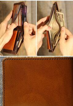 二つ折り財布小銭入れありLaccato
