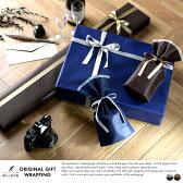 【メッセージカード付き】 ギフトラッピング /プレゼント/ギフト/誕生日/クリスマス/バレンタイン/父の日/就職祝い/入学祝い/贈り物/