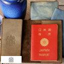 【 ポイント2倍 】 【広島の誇りを、世界へ】 Leather studio Third 福山レザー パスポートケース シェル 【特注品】 男性用 メンズ パスポートカバー 日本製 革 本革 レザー 藍染め 鉄染め 和風 プレゼント ジャパンレザー
