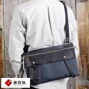 【豊岡 認定鞄】 【もっと美術館を楽しむカバン】 豊岡鞄 2wayショ...