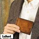 青木鞄 Lugard マネークリップ 小銭入れ付き シャドー牛革 G-3 No.5209