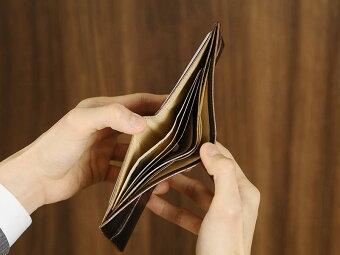 二つ折り財布 小銭入れなし 枯淡