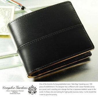 二つ折り財布 小銭入れあり 枯淡