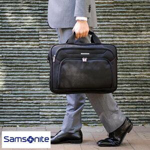 サムソナイト(Samsonite)