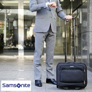 Samsonite サムソナイト ビジネスキャリーバッグ XENON3 Wheeled Mobile Office 89439-1041  男性用 メンズ ビジネスキャリー 機内持ち込み 2輪 パソコン 15.6インチ 鞄 かばん バッグ  【あす楽対応】 【送料
