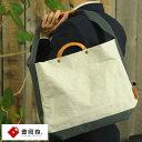 【豊岡 認定鞄】 豊岡鞄 2wayトートバッグ コンビ色 T