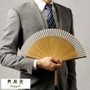 【クーポン配布・ポイント増量中!】腰ひも メンズ 腰紐 男性用 2本セット 日本製 格子柄 紺 白 和装 着物小物
