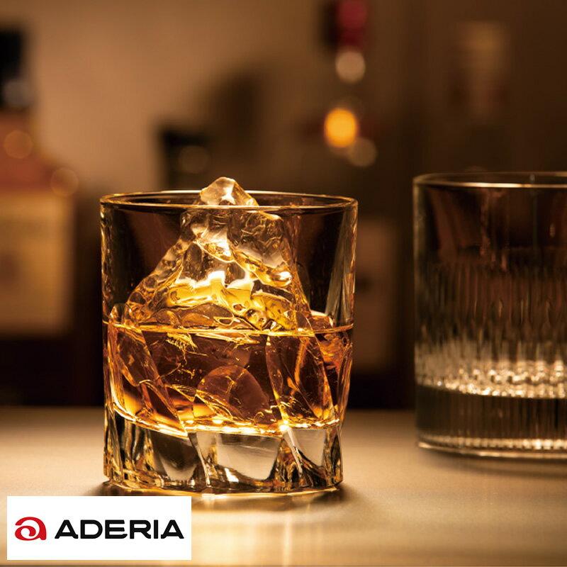 グラス・タンブラー, ブランデーグラス  ADERIA import