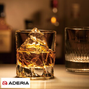 【 ポイント5倍 】 ウイスキー ロックグラス ADERIA import イタリア製 クリスタル ウイスキーグラス おしゃれ ブランデーグラス ウィスキーグラス ブランデー グラス ウヰスキー コップ ギフト おすすめ プレゼント 男性 メンズ 【あす楽対応】 【送料無料】