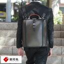 豊岡鞄 3way縦型ダレスバッグ New Dulles TOUCH2 F4 model 男性用 メンズ ダレスバッグ リュック 縦型 合皮 日本製 A4 豊岡 鞄 かばん バッグ 【送料無料】