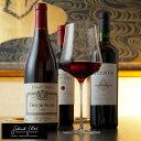 【 ポイント10倍 】 The Gabriel Glass ガブリエルグラス ワイングラス マシンメイド StandArt ワイン グラス 高級 男性 喜ぶ おいしく 飲む ワイン好き 父親 プレゼント