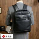 【 ポイント10倍 】 リュック ビジネス メンズ 豊岡鞄 BERMAS 日本製 リュックサック ボックス型 おしゃ...