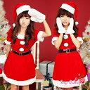 サンタ コスプレ セクシー サンタコス レディース サンタクロース コスチューム 衣装 クリスマスコスチューム クリスマス