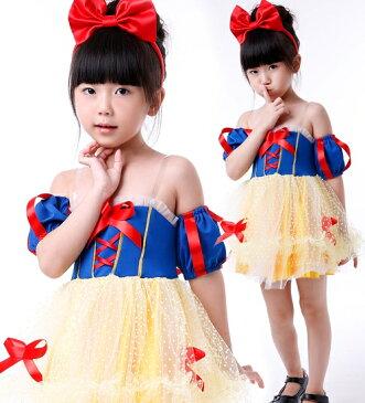 【返品交換不可商品】 ハロウィン 衣装 子供 女の子 プリンセス コスチューム コスプレ衣装 仮装 キッズ