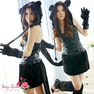 黒のふわもこに包まれる黒熊コスプレ 衣装 コスチューム 仮装 costume cosplay パーティ ハロウ...