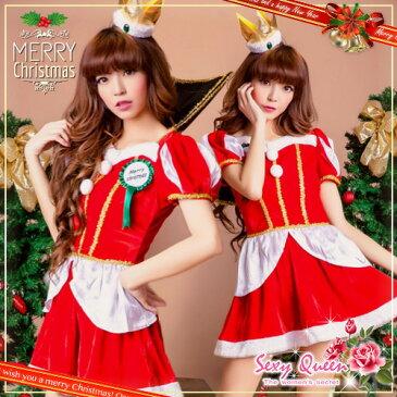 返品交換不可 サンタ コスプレ セクシー サンタコス レディース サンタクロース コスチューム 衣装 クリスマスコスチューム クリスマス