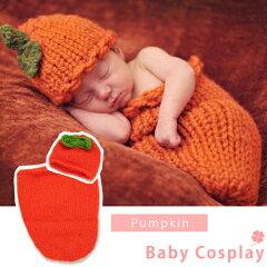 ベビー コスチューム 寝相アート ハロウィン キャロット かぼちゃ おくるみ ベビー服 着ぐるみ ...