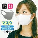 【5枚セット】 マスク 洗える...