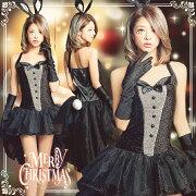 コスプレハロウィンバニークリスマス衣装コスプレコスチュームキラキラバニーガールコスプレ衣装コスセクシー仮装セクシーバニー燕尾ワンピースドレスうさ耳カチューシャあす楽