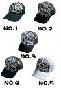 ワンコイン 帽子 ぼうし キャップ メンズ帽子 レデース帽子 キャップ ニット ハット キャスケット ニット帽 中折れぼうし 通販 楽天 楽ギフ 包装 通販 楽天 0317在庫一掃