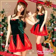クリスマスツリーコスプレツリーサンタコスプレ衣装クリスマスコスチュームピーターパン予約可愛いパーティーサンタコスサンタコスプレコスパーティ—コスチュームサンタクロース衣装クリスマスコスチュームクリスマスコスプレレディースあす楽対応