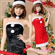 サンタコスプレ衣装サンタコスプレサンタクロース衣装仮装クリスマスワンピースサンタ帽ドレスコスチュームセクシー赤黒コスプレ衣装こすぷれサンタコスサンタ衣装クリスマスコスチュームクリスマスコスプレブラックサンタ