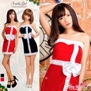 サンタコスプレドレスミニワンピサンタ衣装クリスマスコスチュームセクシーパーティセクシーサンタコスサンタコスプレリボンサンタ衣装サンタクロースコスサンタコスチューム衣装クリスマスコスチュームクリスマスコスプレレディース