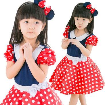ハロウィン 衣装 子供 アニマル 女の子 可愛い ドット ワンピース キッズ コスプレ コスチューム 仮装