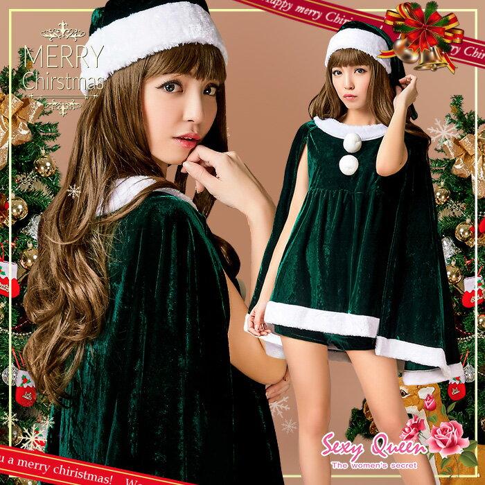 サンタコスプレ衣装サンタコスサンタクロースクリスマスコスチュームサンタコスプレSEXYminidressミニドレスケープセットサンタコスプレミニドレス