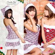 サンタコスプレサンタ衣装クリスマスコスチュームセクシーパーティサンタコスサンタコスプレサンタ衣装チェックコスサンタコスチュームサンタクロース衣装クリスマスコスチュームクリスマスコスプレレディースネコポス不可