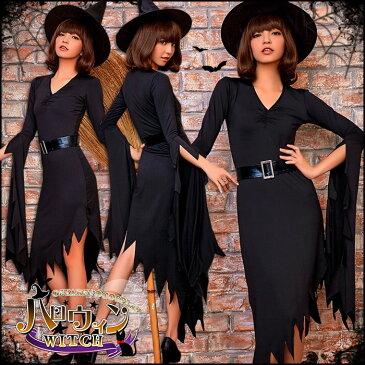 ハロウィン コスプレ 魔女 ウィッチ 大きいサイズ 魔法使い 衣装 コスチューム ハロウィン衣装 女性 仮装 黒 ブラック レディース コスプレ衣装 あす楽 コスプレ バニーガール