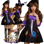 ハロウィン 魔法使い コスチューム ウィッチ レディース セクシー パーティー イベント