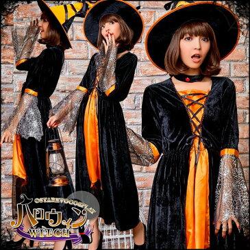 ハロウィン コスプレ 魔女 仮装 大人 ウィッチ 魔法使い コスチューム 大人 帽子 魔女ハット レディース 衣装 変装 ハロウィン仮装