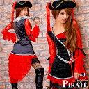 ハロウィン コスプレ 海賊 衣装 レディース パイレーツ コスチューム 仮装 衣装 レディース halloween コスプレ衣装 cosplay 1