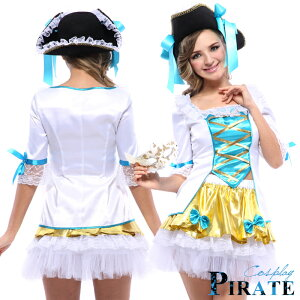 [Les retours ne peuvent être échangés] Halloween Cosplay Pirate Costume Costume Adulte One-piece Pirate Hat Hat White Blue Taste Sexy cosplay costume cosplay cos costume adulte woman halloween costume